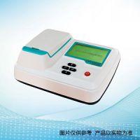 多参数水质分析仪 WD/GDYS-201M