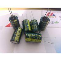 厂销创慧品牌高频低阻抗CD288H系列铝电解电容器3300UF25V16V10V35V50V63V