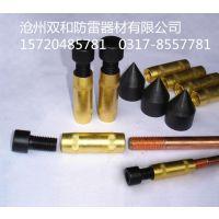 德阳 绵阳 广元有哪些生产出售铜包钢接地棒的厂家