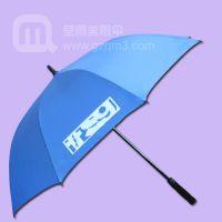 【高尔夫伞】生产-DSG外贸伞 贸易伞 出口雨伞 高尔夫雨伞