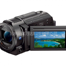 Exdv1601 防爆数码摄像机 型号:Exdv1601