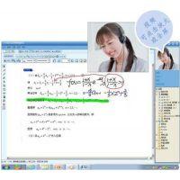 视频会议软件,视频点播软件,深圳市学堂科技有限公司