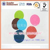 东莞天乐硅橡胶制品厂 硅胶垫 杯垫