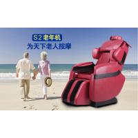 为天下父母按摩的全自动功能家用按摩椅诚招杭州经销加盟商