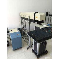 CO2大族激光打标机,木盒激光雕刻机,纸张激光镂空机