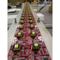 线路板设计/专业设计数字蓝牙电路板/厂家生产PCB电路板/厂家设计电源线路板电路板