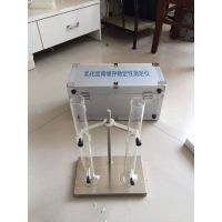 乳化沥青存储稳定性测定仪