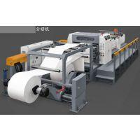 SM-1900系列分切机-高速分切机-大源机械