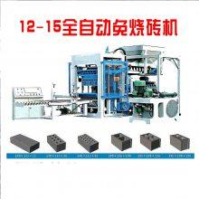 中型免烧机多少钱?QT8-15型免烧砖机自动砌块成型操作简单出厂价直销