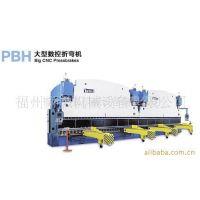 供应江苏亚威PBH-80-2550大型数控折弯机