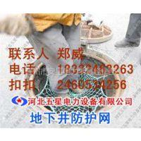 供应安徽厂家直销8个角防坠网厂家9新型耐腐蚀防坠网价格