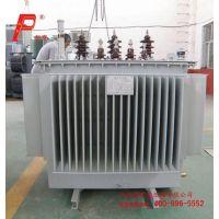 供应彭变 S11-30/10KV型油浸式电力变压器国家电网推荐品牌电力变压器