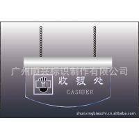本公司专业制作亚克力  水晶灯 吊灯 等标识灯具