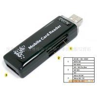 USB SIM读卡器、多功能手机卡SIM读卡器