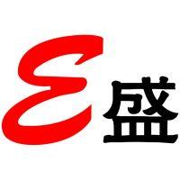 深圳市意盛电子科技有限公司