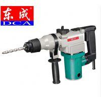 东成/DCA 电动工具 电锤 Z1C-FF03-26 锤镐两用 电镐 国产