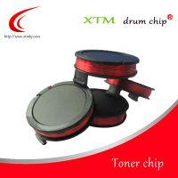 兼容Epson爱普生 C3000N C13S050213/12/11/10硒鼓芯片 打印耗材