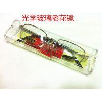 2014新款 正宗光学玻璃瞳距老花镜  抗疲劳 纽扣式透明白盒眼镜