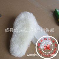 鞋垫厂家生产供应澳洲羊毛鞋垫皮毛一体大量批发
