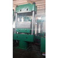 定制10-3000吨全规格油压机,自主研发,质优价廉。