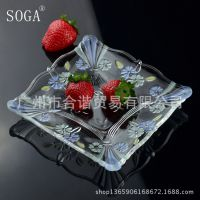 日本SOGA进口水晶透明方形果盘水晶彩色磨砂果盘果斗B3304M