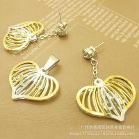 心型镂空包镶钻石 间金两件套套装 时尚拉风首饰