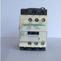 供应LC1-D12交流接触器规格