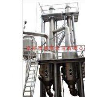 供应温州泰康 双效连续结晶蒸发器