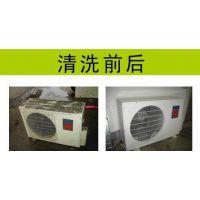 成都中央空调清洗保养介绍家用空调的维护,清洗