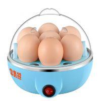 多功能不锈钢煮蛋器可煮 7个自动断电 OEM 迷你蒸蛋器礼品批发