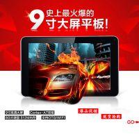 2015爆款9寸平板电脑全志A23双核外置3G外贸平板电脑工厂直销