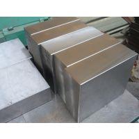 代理销售4Cr5MoSiV优质国标模具钢4Cr5MoSiV价格规格