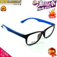 正品防辐射眼镜架防蓝光电脑镜上网平光镜TR90抗疲劳护目镜9037