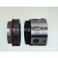供应厂家直销TG58U系列 机械密封件 泵用水封 批发特价