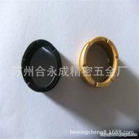 苏州提供室外监控摄像头用铜氧化发黑生产厂家