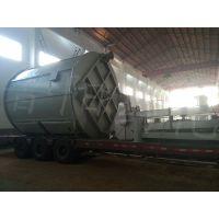 常州优质供应  PLG盘式干燥机 氢氧化锰盘式连续干燥机 鲁干牌