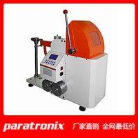 厂家直销PP-03瓦楞纸板戳穿强度测试仪价格