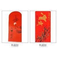 供应YCPP香港西式利是封印刷