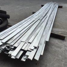 【金聚进】厂家供应国标304L不锈钢扁钢 热轧酸白不锈钢扁钢