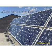 斯美尔太阳能发电站并网离网36V3KW CCC认证 家用小型发电站经济效益高 5年回本