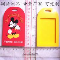 东莞翔驰直销PVC软胶米老鼠行李牌 卡通箱包识别吊牌 handbag tag 可来图定制