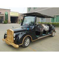 重庆三珠电动车销售有限责任公司