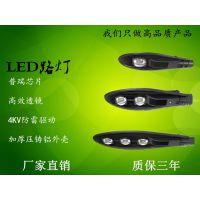 LED路灯头厂家直销普瑞芯片质保三年