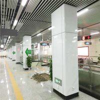 瑞尔法隧道地铁搪瓷钢板厂家直销质量可靠新型环保建材