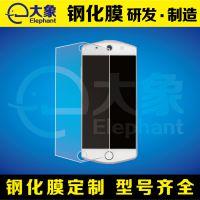 厂家承接OEM定制 美图M6手机钢化玻璃膜