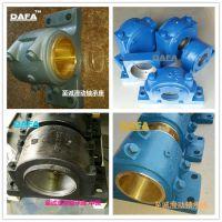 (DAFA)轴承座 产品图片、图纸、价格|XHC4-130滑动轴承座