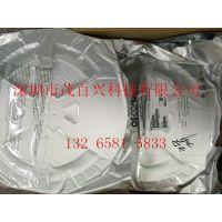 SC8206A4L SC8206A4K电子式遥控电扇控制电路SC5104配套解码控制电路