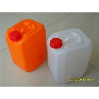 20L化工塑料桶、全新料、蓝色20L化工塑料桶