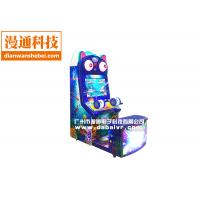 儿童儿童投币游戏机小猫钓鱼模拟游戏机钓鱼机生产厂家 钓鱼机的价格和玩法