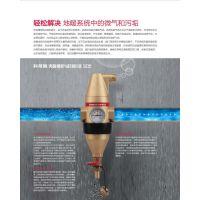 适合地暖壁挂炉使用的螺旋微泡排气阀 微泡排气阀